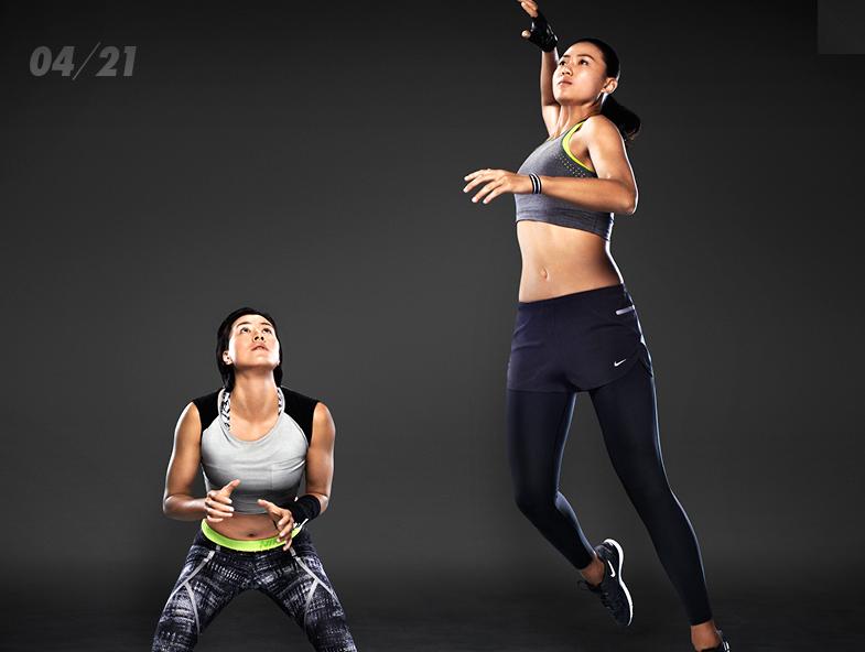 Nike-W-FW13_2